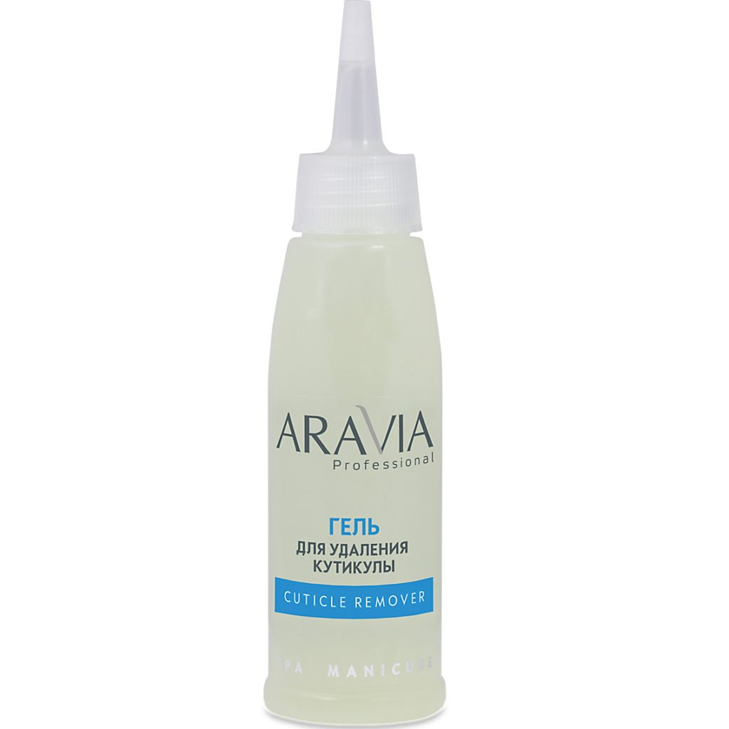 Cuticle Remover Aravia