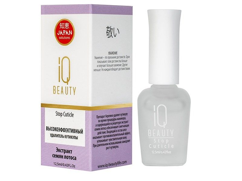 Stop Cuticle IQ BEAUTY
